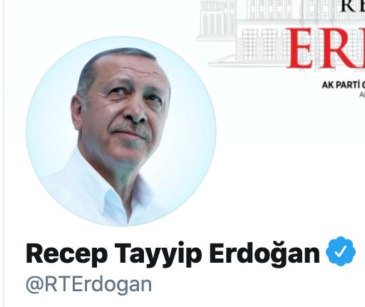 Türkiye Cumhuriyeti Cumhurbaşkanı Recep Tayyip Erdoğan'ın Twitter profil resmi